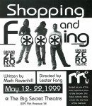 011-shopping-and-fucking
