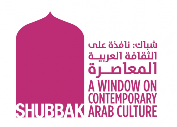 shubback festival 2017 logo pink